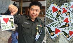กองทัพภาค1 ผลุดไอเดียแจกสติ๊กเกอร์ We love Thai Army รณรงค์ให้ปชช.รักทหาร