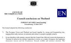 อียู แถลงการณ์ยกเลิกเยือนไทยคัดค้านรัฐประหาร