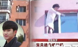 สาวจีนปีนหน้าต่างกรีดร้องหาเอเลี่ยน! เหตุคลั่ง 'โดมินจุน'