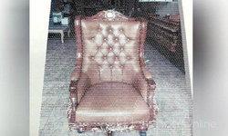เผยโฉมเก้าอี้นายกฯลุงตู่ ตัวแรกของไทย
