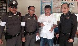 ตำรวจโบกหนุ่มใหญ่เสียค่าปรับ คดีพลิกเจอคดีข่มขืนติดตัว