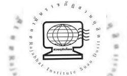 สวนดุสิตโพลเผย ปชช.ชี้ ′สร้างปรองดอง′ ยาก