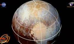 นาซาเผยภาพพื้นผิวรูปหัวใจของดาวพลูโต