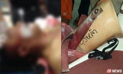 ตำรวจพิการเข้าระงับเหตุวิวาท ถูกฟัน 23 แผล เสียชีวิต