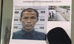 ตำรวจเผยโฉมหน้าชายเร่ร่อน ทำร้ายคนย่านลาดพร้าว