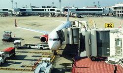 Lion Air จ่อฟ้องเรียกค่าเสียหาย หนุ่มแซวแอร์ฯมีระเบิด 2 ล้าน