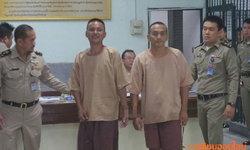 ศาลอาญา พิพากษาคุกตลอดชีวิต อดีตการ์ดนปช.-พวก ยิงเอ็ม79 ใส่กปปส. หน้าตึกชิน 3