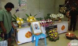 โลงศพยาวที่สุดในไทย พ่อแม่กังวลฟืนไม่พอเผา 'น้องออฟ'