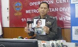 นักธุรกิจสาว ญาติอดีต ส.ส.พรรคชาติไทย หายตัวพร้อมเบนซ์หรู หลังทำบุญวัดดัง