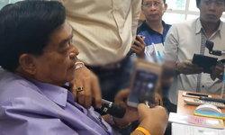 นาซ่ายังอึ้ง! คลิปโทรศัพท์คุยกับมนุษย์ต่างดาว ถามเรื่องเศรษฐกิจไทย