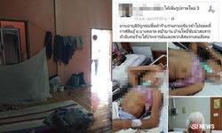 เลวไร้ที่ติ! คนร้ายบุกบ้านข่มขืนหญิงชรา วัย 75 ปี หนีลอยนวล