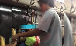 แชร์เตือนภัย! กระเป๋ารถเมล์หื่น ลวนลามผู้หญิงบนรถ