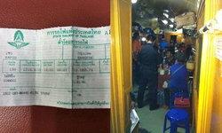 แฉพนักงานรถไฟโบกี้อาหาร ขายที่นั่งเถื่อน 180 บาท