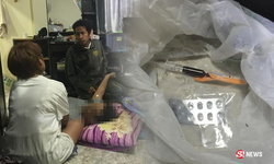 หนุ่มวัย 45 ป่วยฉีดยานอนหลับเองเกินขนาด ช็อกดับคาห้องน้ำ