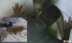 ภาพเศร้า ว่าที่เจ้าสาวกินยาเสริมความงามช็อกดับ แฟนปล่อยโฮจูบลาศพ