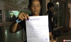 สาวร้องสื่ออดีตสามีทำร้ายข่มขู่ ตำรวจไม่รับแจ้งความบอกแค่เรื่องผัวเมีย