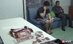 โอปป้าเกาหลีโดนจับ! ฉกเบคอนห้างดัง อ้างโรคซึมเศร้า