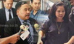 ทนายหาตัว 2 พยานใหม่ ห่วงคดี หญิงไก่ ถูกตัดตอน