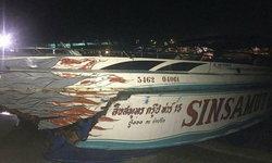 สปีดโบ๊ทชนเรือขนของกลางทะเลเสม็ด เจ็บ 30 ราย