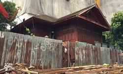 80 ล้านก็ไม่ขาย เจ้าของบ้านโบราณปฎิเสธโครงการคอนโดหรู