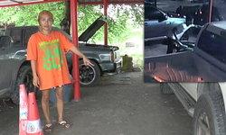 สาวเซ็ง..แก๊งโจ๋ลักรถไป ของหาย 4 ครั้ง เมื่อไหร่ตำรวจจะช่วย