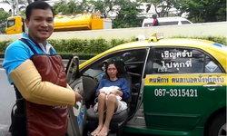 แท็กซี่ใจบุญ ปลื้ม! ได้รับบริจาคเก้าอี้ไฟฟ้าติดในรถ
