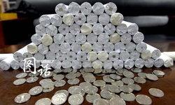 ลูกค้าชาวจีนหอบเหรียญหนักกว่า 20 กิโลกรัม ไปซื้อ iPhone 7