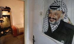 เปิดพิพิธภัณฑ์ Arafat ที่เมืองรอมัลลอห์ ปาเลสไตน์