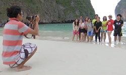 """""""สุราษฎร์ธานี"""" ครองแชมป์คนมีความสุขมากสุดในประเทศไทย"""
