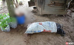 ฆ่าหั่นศพหนุ่มใหญ่ยัดถัง-ถุงปุ๋ย ตำรวจมุ่งปมมรดกเลือด