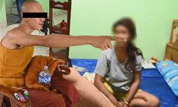 เเม่ยายอายชาวบ้าน ! แจ้งจับ 'พระ' อยู่กินกับลูกสาวจนคลอดลูก ตรวจฉี่สีม่วงทั้งคู่