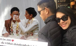 นิ้ง กุลสตรี โพสต์ซึ้งขอบคุณสามี ครบรอบแต่งงาน 10 ปี