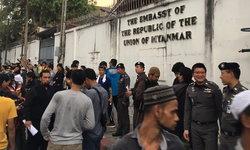 ประท้วงหน้าสถานทูตเมียนมาในไทย ร้องหยุดกวาดล้างโรฮิงญา