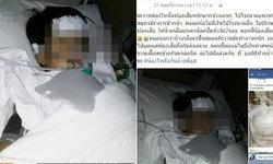 พ่อแม่คาใจ ลูกตายหลังป่วยท้องเสีย แพทย์ระบุน้ำเกลือท่วมสมอง