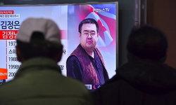 มือสังหารพี่ชายผู้นำเกาหลีเหนือ อ้างคิดว่าถ่ายรายการล้อกันเล่น