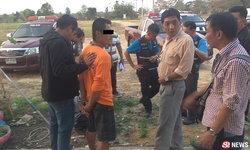 2 พี่น้องฆ่าหนุ่มใหญ่ถ่วงแม่น้ำ ฉุนลวนลามแม่วัย 62 ปี