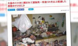 ลุงญี่ปุ่นตายลำพัง ใต้กองหนังสือโป๊ที่เก็บสะสมไว้ถึง 6 ตัน