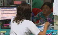 เตือนหญิงไทย ป่วยมะเร็งปากมดลูกกว่า 8,000 คนต่อปี