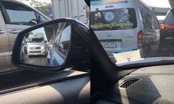 ที่นี่ประเทศไทย! คลิปรถพร้อมใจเปิดทาง หลบให้รถฉุกเฉินวิ่ง