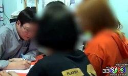 เด็กหญิงวัย 13 ถูกพ่อเลี้ยงข่มขืนจนท้อง 6 เดือน แพทย์ยุติการตั้งครรภ์แล้ว