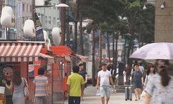 2 สาวหนีทัวร์เกาหลียังติดต่อไม่ได้