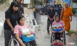 ด.ญ.ขาพิการสุดลำเค็ญ ทนายโกงเงินเยียวยาจากคู่กรณี 5 ล้าน