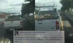 ชาวเน็ตประณาม! กระบะไม่หลีกทางรถฉุกเฉิน ซ้ำขับประกบด่าเจ้าหน้าที่