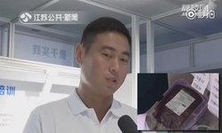 หัวใจน่ากราบ! ชายจีนทิ้งงานเพื่อใช้เลือดต่อลมหายใจให้คนไม่รู้จัก