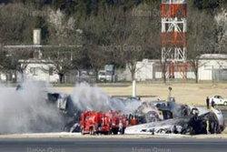 เครื่องบินขนสินค้าญี่ปุ่น กระทบพื้นไฟลุกท่วม