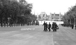 ปิดถนนราชดำเนินใน-ท้องสนามหลวง 8-30 ต.ค.60