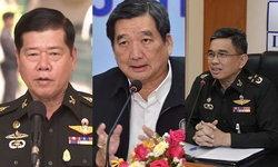 พรุ่งนี้ ป.ป.ช. นัดเปิดบัญชีทรัพย์ 3 นายทหาร หลังพ้นตำแหน่งการเมือง ส่งท้ายปี