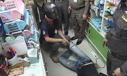 รวบหนุ่มหื่นจี้ปล้นชิงทรัพย์ ข่มขืนผู้ช่วยเภสัชร้านขายยา