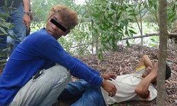 ทำแผนรับสารภาพ 2 หนุ่มฆ่าข่มขืนสาว ก่อนลากศพทิ้งสระบัว