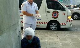 ผัวคลั่ง ใช้ค้อนทุบหัวเมียในรถจนเลือดอาบ ชาวบ้านเข้าช่วยชุลมุน